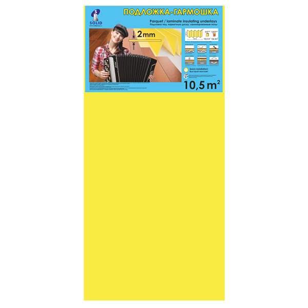 Подложка-Гармошка 1050х500х2 желтая (уп.10,5м2) ТМ Solid