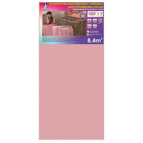 Подложка-гармошка перфорированная для теплого пола 1050х500х1.8 розовая (уп.8,4м2) ТМ Solid