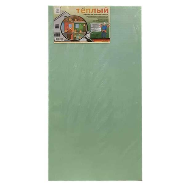 Подложка листовая 1000*500*3мм зеленая (уп.5м2) ТМ КИН
