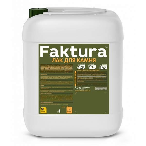Лак для камня FAKTURA,  бесцветный 5л