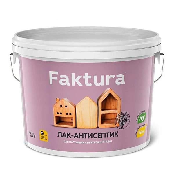 Лак-антисептик FAKTURA, бесцветный 2,7л