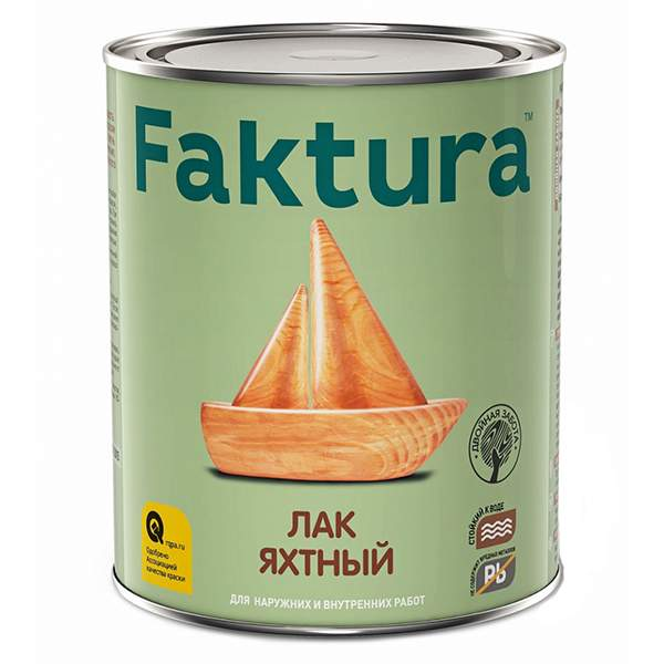Лак яхтный FAKTURA, бесцветный (глянцевый) 2,7л