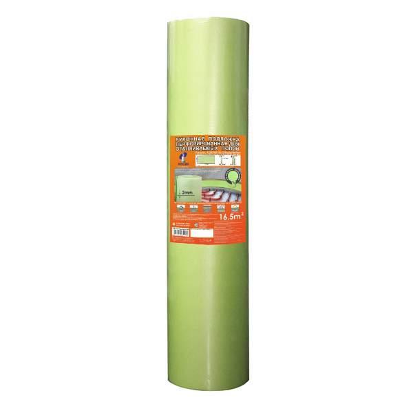 Подложка рулонная перфорированная для отапливаемых полов 15м*1,1м*2мм салатовая (уп.16,5м2) ТМ Solid