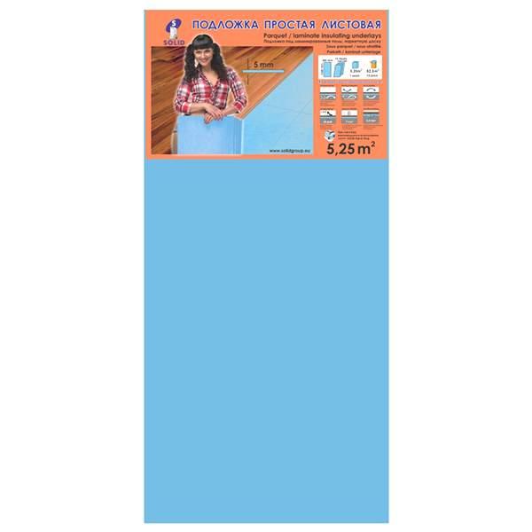Подложка листовая 1050*500*5мм синяя (уп.5,25м2) ТМ Solid