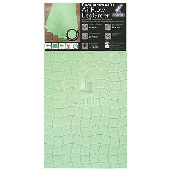 Подложка листовая AirFlow EcoGreen 1000*500*4мм зеленая, вентилируемая, с доп.ребрами жесткости (уп.5м2) TM Solid